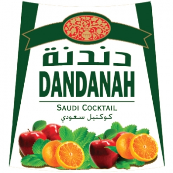 Dandanah Saudi Cocktail